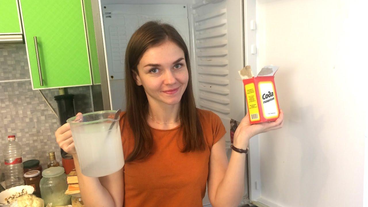 Домашние средства для мытья холодильника_3