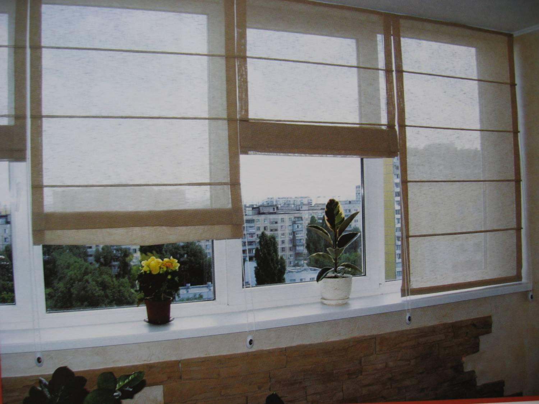 Как правильно выбрать рулонные шторы на окна_3