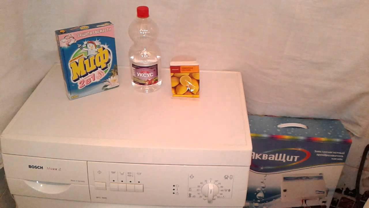 Удаляем накипь в стиральной машине_4