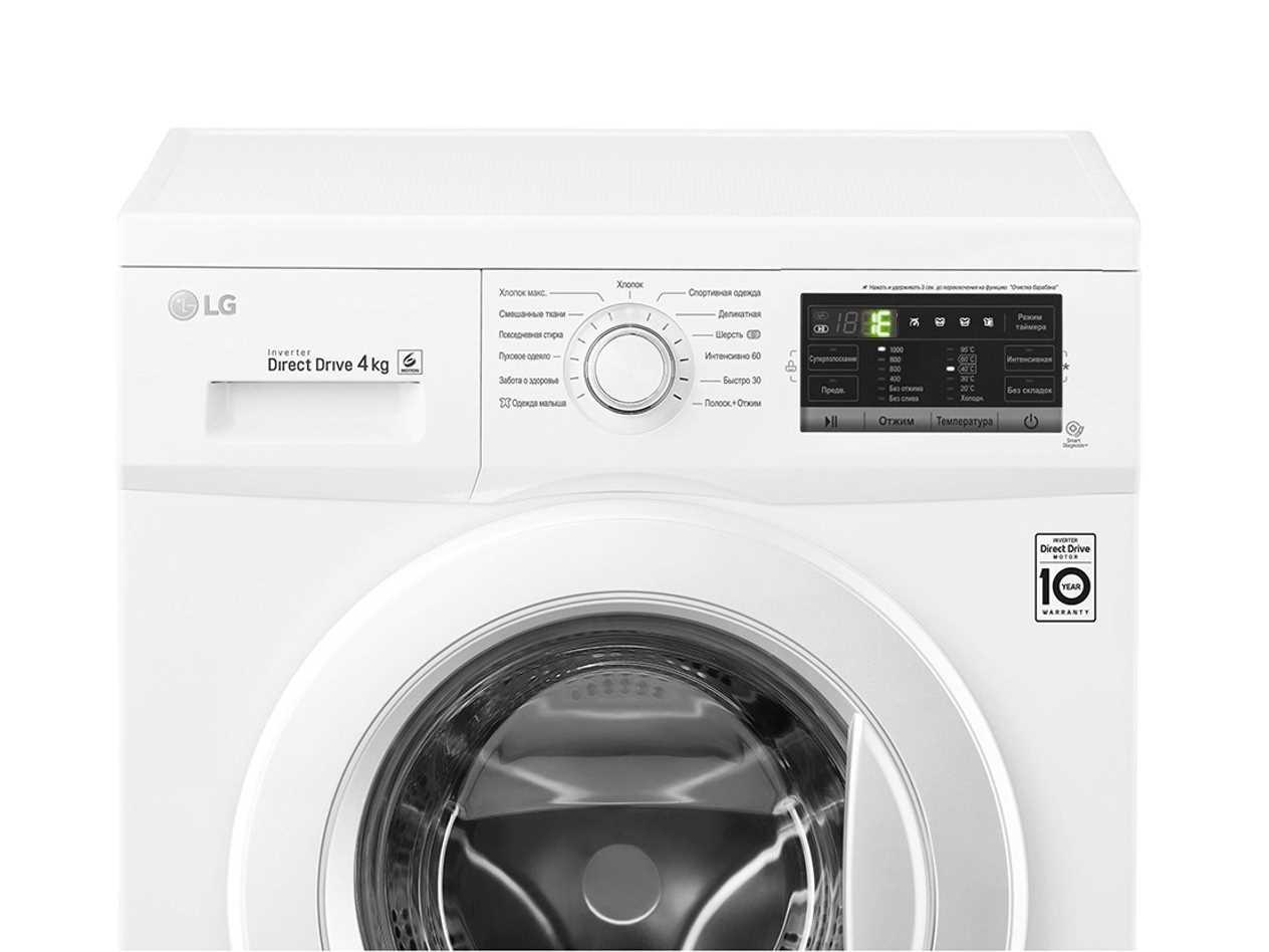 Как самостоятельно устранить ошибки стиральной машины_4