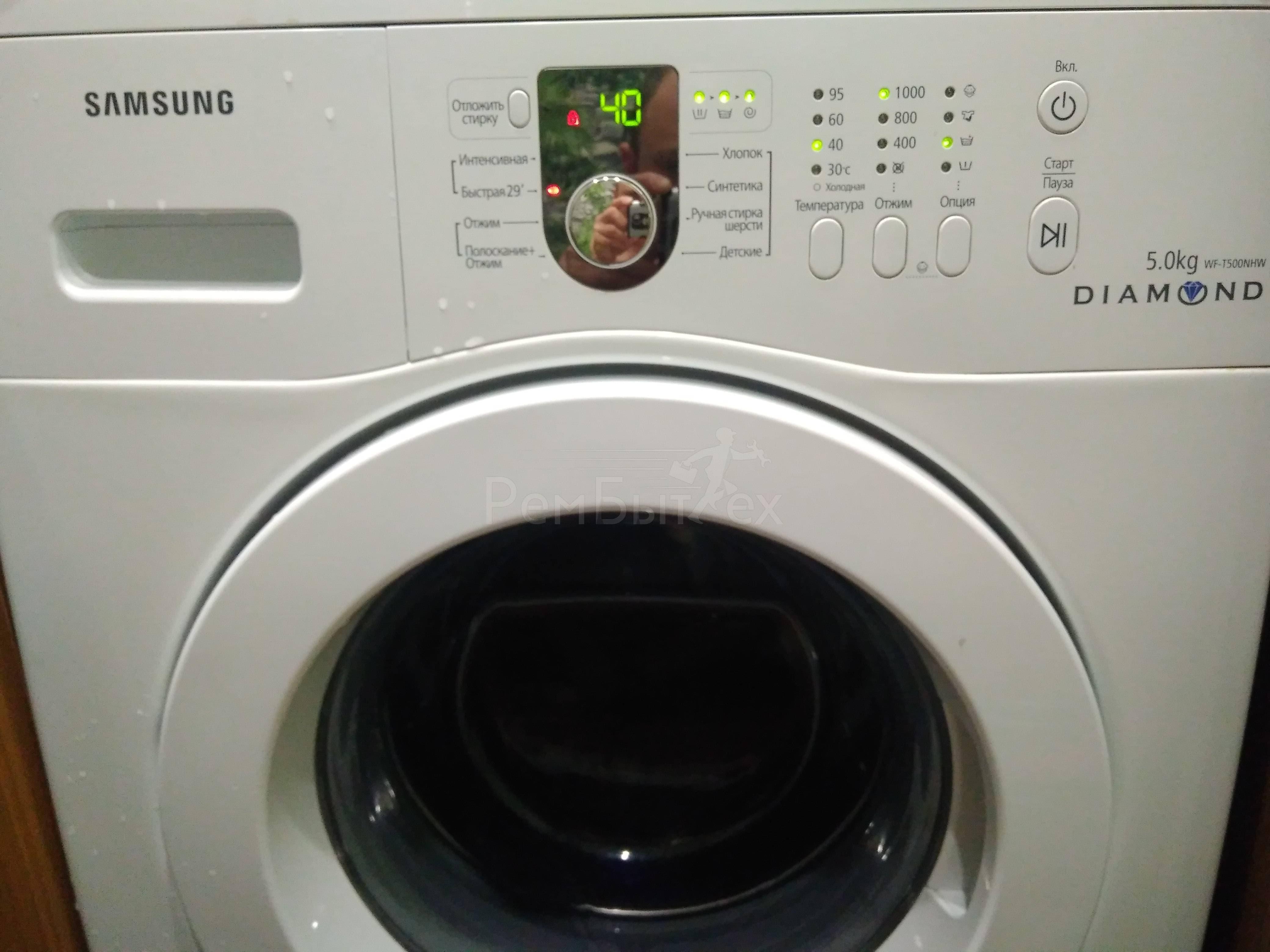 Почему течет вода из стиральной машины_4