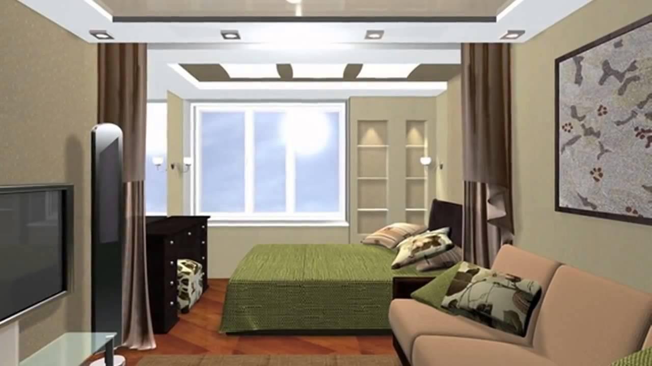 Средства зонирования в квартирах